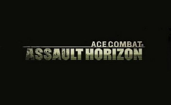 Скриншоты Ace Combat Assault Horizon