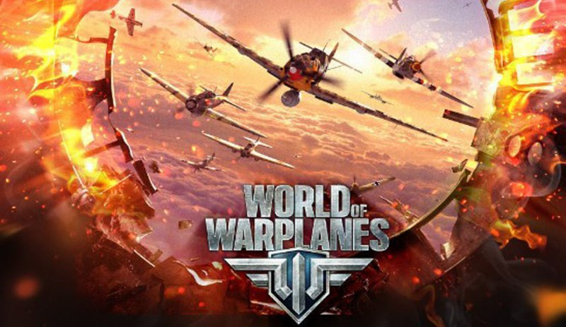 ОБТ World of Warplanes
