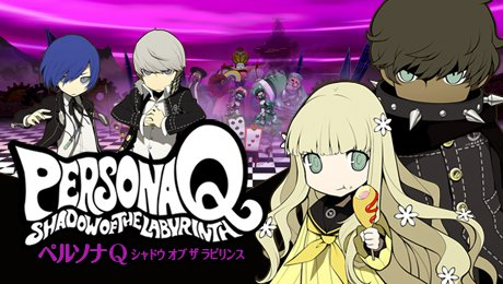 Persona Q: Shadow of the Labyrinth - 5 июня