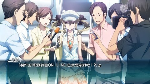Robotics;Notes Elite - 26 июня