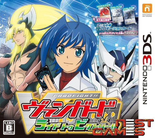 Cardfight!! Vanguard: Lock On Victory!! - 5 июня