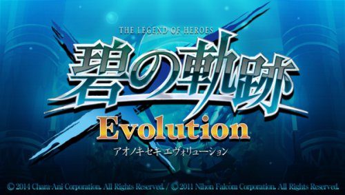 The Legend of Heroes: Ao no Kiseki Evolution - 12 июня