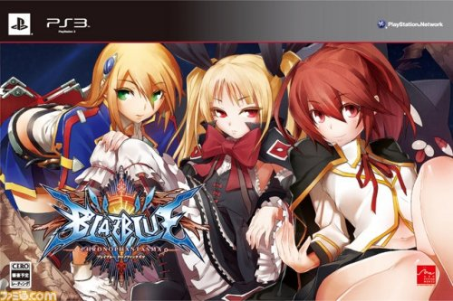 BlazBlue: Chrono Phantasma - 24 июня