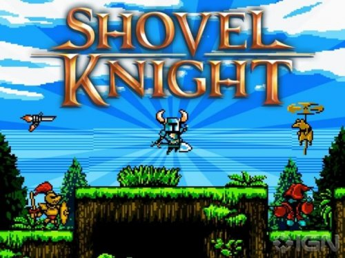 (Инди) Shovel Knight - 26 июня