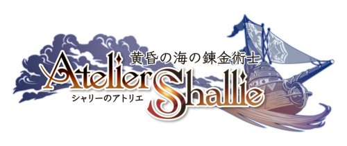 Atelier Shallie: Alchemist of the Dusk Sea - 17 июля
