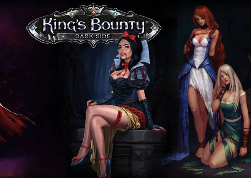 (Аддон) King's Bounty: Dark Side - 14 августа