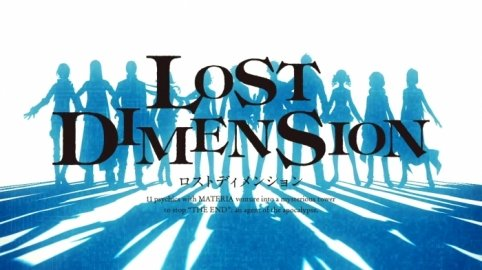 Lost Dimension - 7 августа